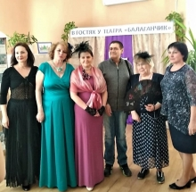 """Расима Тикеева и театр """"Балаганчик"""""""