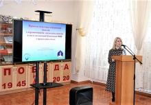 Тифлосессия «Доступность муниципальных библиотек для людей с ограничениями жизнедеятельности»