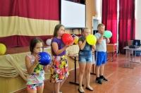Интерактивная беседа для детей