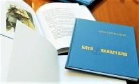 Фонд Мустая Карима передал в дар книги