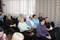 Собрание пользователей специальной библиотеки