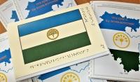 Ко Дню Государственного флага Республики Башкортостан