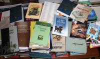 Книги в дар.