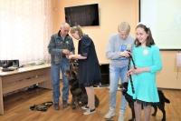 К Всемирному дню собак-поводырей
