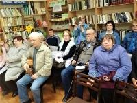 Конкурс по избирательному праву в филиалах специальной библиотеки
