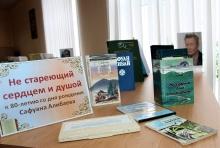 Книжная выставка произведений Сафуана Алибаева