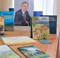 Книжная выставка «Певец страны белых юрт»