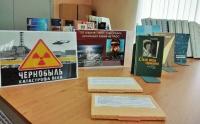 Книжная выставка «Чернобыль – катастрофа века»