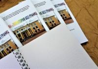 Издано рельефно-графическое пособие