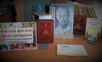Книжная выставка произведений Сергея Баруздина